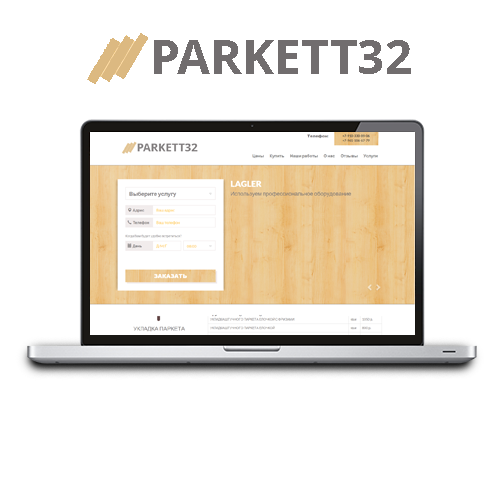 Сайт «Parkett32» | Bewave